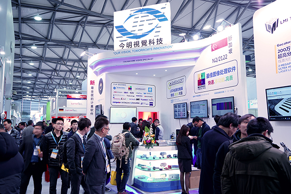 Laser World of Photonics China, Shanghai, 14-16 March 2017